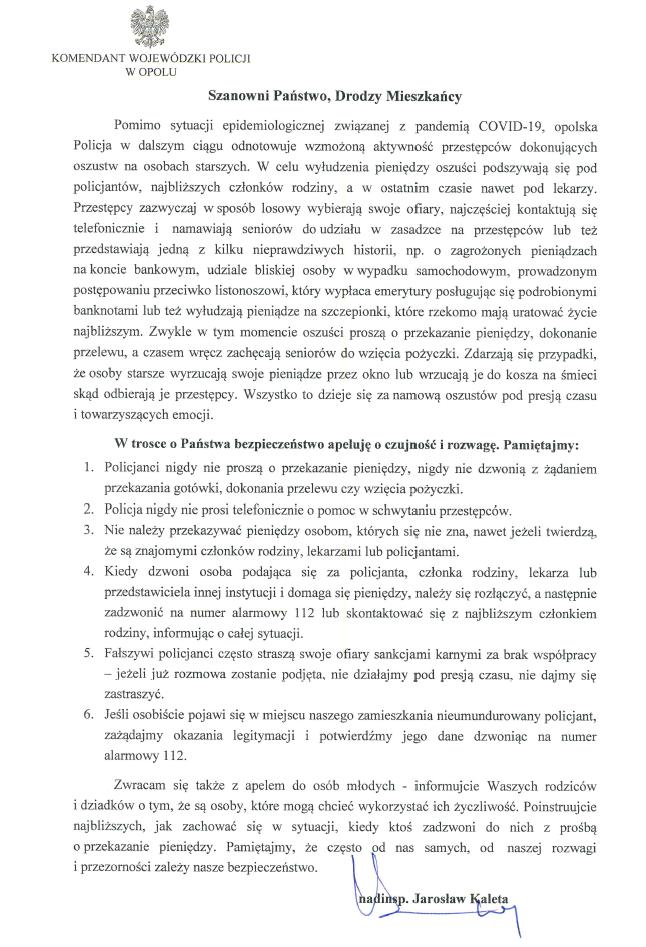 Apel Komendanta Wojewódzkiego Policji w Opolu.png