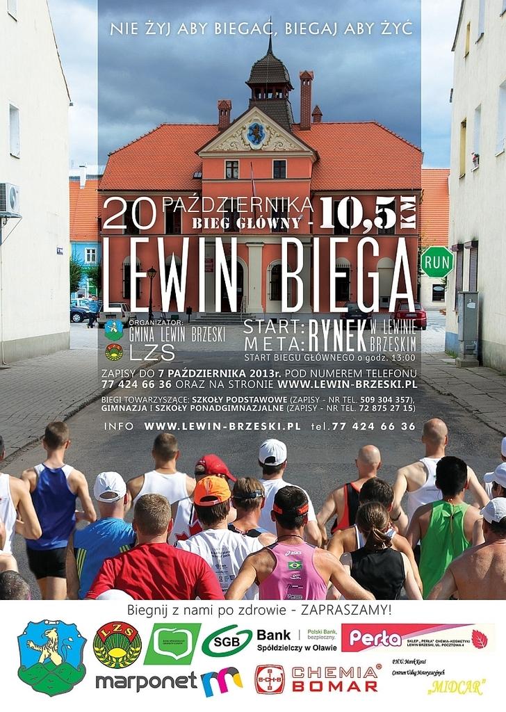 Plakat_Lewin_Biega.jpeg